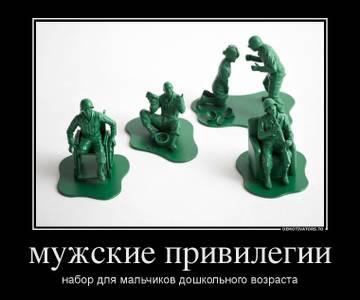 http://s7.uploads.ru/t/1e2lR.jpg