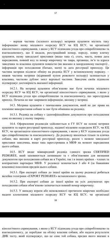 http://s7.uploads.ru/t/1eZEv.jpg