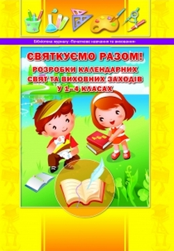 http://s7.uploads.ru/t/1hmoH.jpg