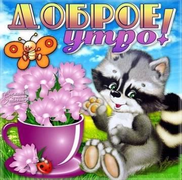 http://s7.uploads.ru/t/1iQCf.jpg