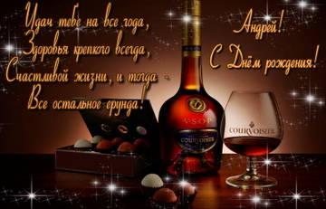 http://s7.uploads.ru/t/1jO4b.jpg