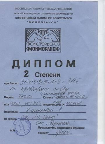 http://s7.uploads.ru/t/1k7YL.jpg