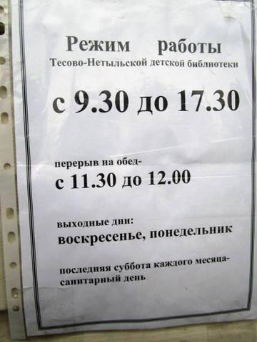 http://s7.uploads.ru/t/1p2eK.jpg