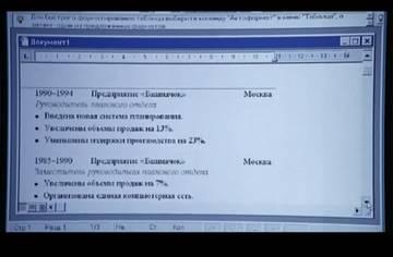 http://s7.uploads.ru/t/1qHUG.jpg