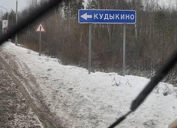 http://s7.uploads.ru/t/1tXjd.jpg