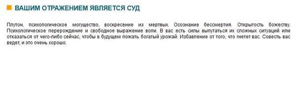 http://s7.uploads.ru/t/1u39q.jpg
