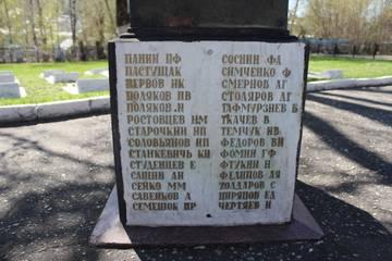 http://s7.uploads.ru/t/1vbGI.jpg