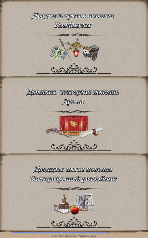 http://s7.uploads.ru/t/1yLCf.jpg