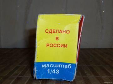 http://s7.uploads.ru/t/24oWj.jpg