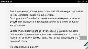 http://s7.uploads.ru/t/26CNH.png
