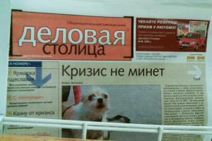 http://s7.uploads.ru/t/26Ybm.jpg