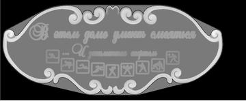 http://s7.uploads.ru/t/2730B.png
