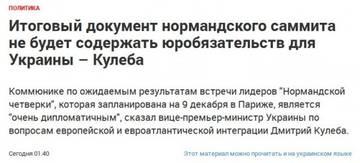 http://s7.uploads.ru/t/28aBf.jpg