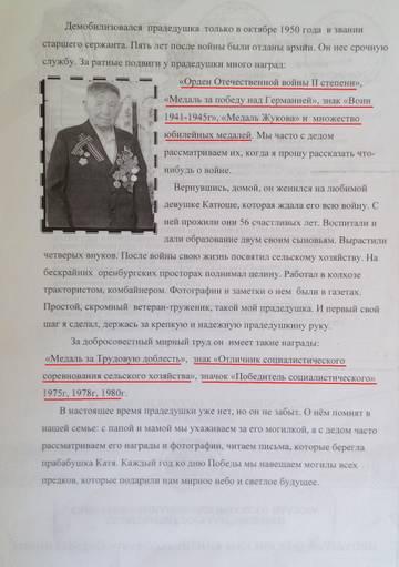 http://s7.uploads.ru/t/29JvF.jpg