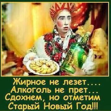 http://s7.uploads.ru/t/2BcqA.jpg