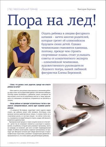 http://s7.uploads.ru/t/2CxwM.jpg