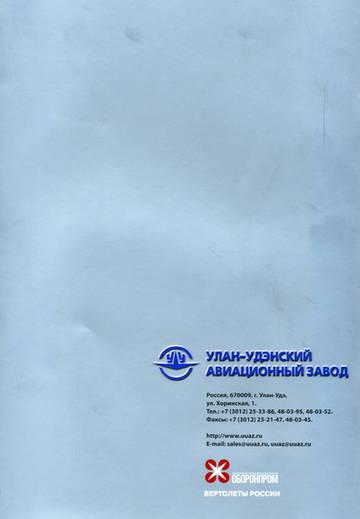 http://s7.uploads.ru/t/2DWta.jpg