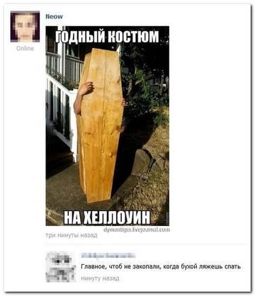 http://s7.uploads.ru/t/2GE7c.jpg