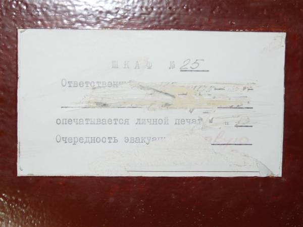 http://s7.uploads.ru/t/2IKkh.jpg