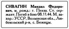 http://s7.uploads.ru/t/2JBSF.jpg