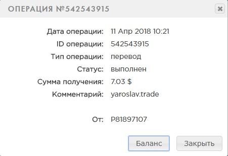 http://s7.uploads.ru/t/2JXQ8.jpg
