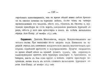 http://s7.uploads.ru/t/2KOgU.jpg