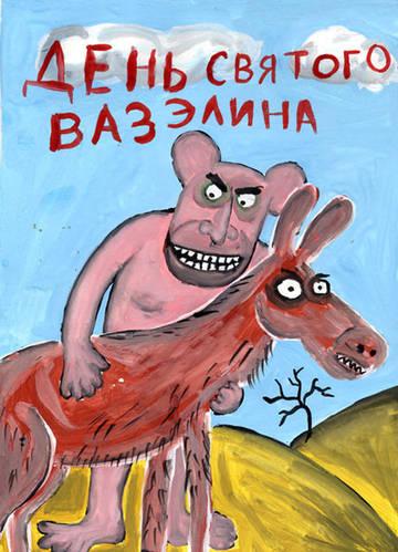http://s7.uploads.ru/t/2OQLH.jpg