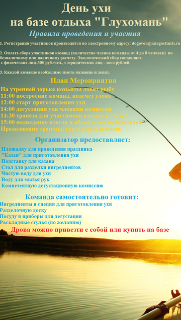 http://s7.uploads.ru/t/2Pt3J.png