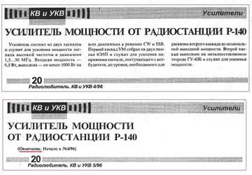 http://s7.uploads.ru/t/2QFTc.jpg