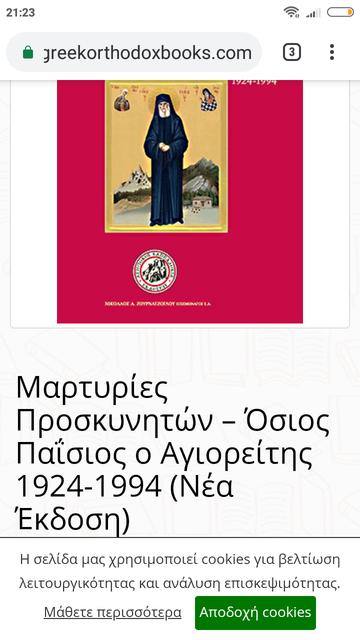 http://s7.uploads.ru/t/2ScaP.png