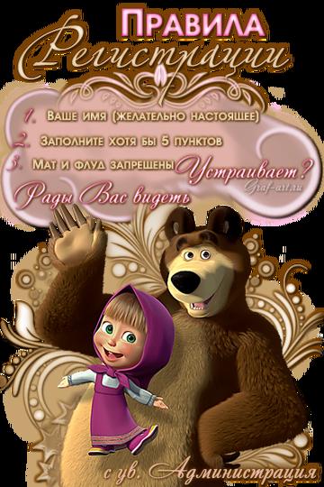 http://s7.uploads.ru/t/2UWL9.png