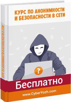 http://s7.uploads.ru/t/2Upki.jpg