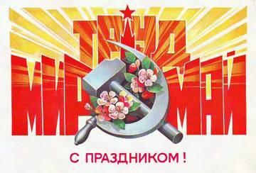 http://s7.uploads.ru/t/2VP83.jpg