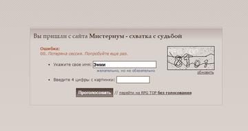 http://s7.uploads.ru/t/2WLrX.png