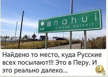http://s7.uploads.ru/t/2ba7j.jpg