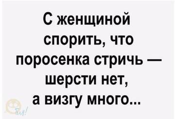 http://s7.uploads.ru/t/2c7n9.jpg