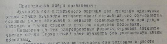 http://s7.uploads.ru/t/2dBkW.jpg