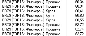 http://s7.uploads.ru/t/2fqub.jpg