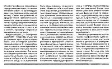 http://s7.uploads.ru/t/2h4ob.jpg