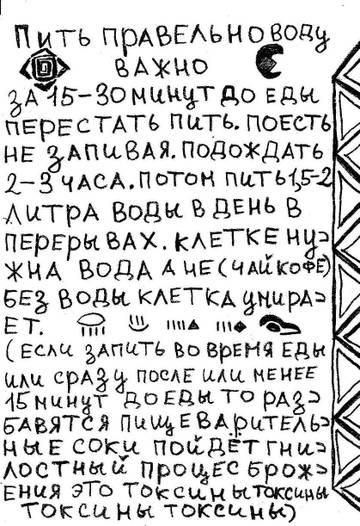 http://s7.uploads.ru/t/2hw5U.jpg