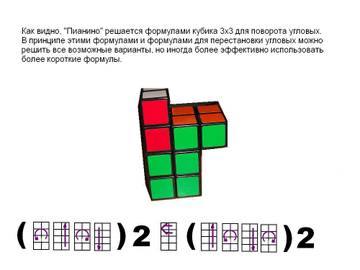 http://s7.uploads.ru/t/2i6y9.jpg
