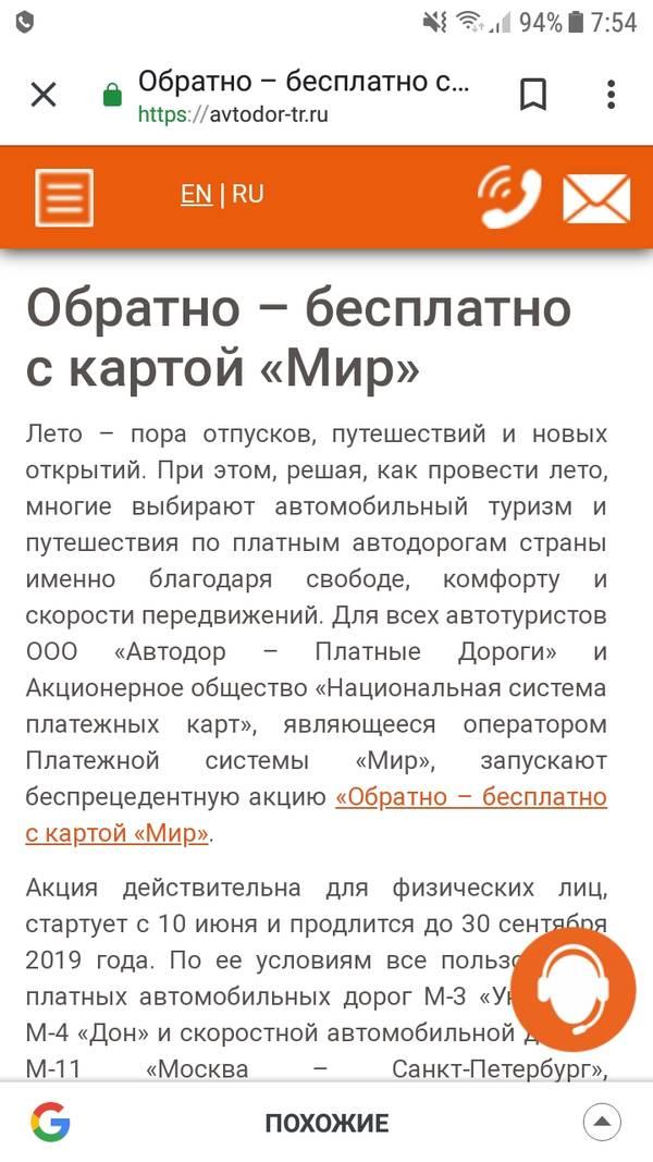 http://s7.uploads.ru/t/2j6x9.jpg