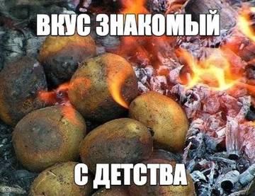 http://s7.uploads.ru/t/2jfXa.jpg