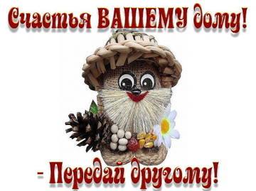 http://s7.uploads.ru/t/2kCDJ.jpg