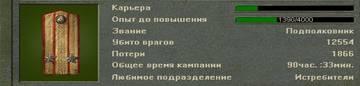 http://s7.uploads.ru/t/2l1R5.jpg