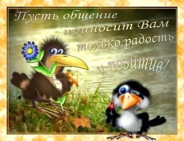 http://s7.uploads.ru/t/2m4vg.jpg
