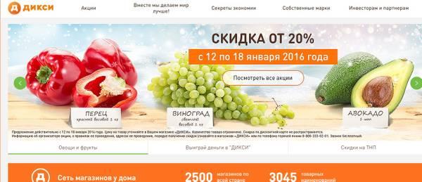 http://s7.uploads.ru/t/2mHdJ.jpg