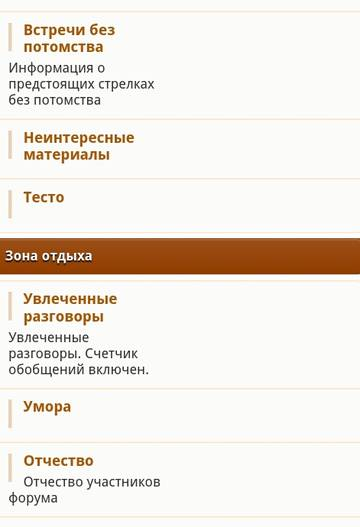 http://s7.uploads.ru/t/2mIAW.jpg