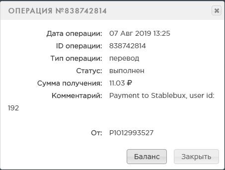http://s7.uploads.ru/t/2oOKJ.jpg