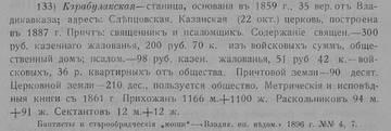 http://s7.uploads.ru/t/2op8v.jpg